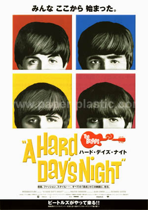 A Hard Day's Night - front