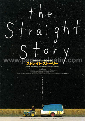 The Straight Story - front